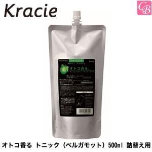 「x5個セット」 クラシエ オトコ香る トニック(ベルガモット) 500ml 詰替え用(レフィル) co-beauty