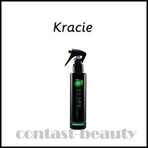 「x2個セット」 クラシエ オトコ香る ボディローション(ベルガモット) 150 容器入り|co-beauty