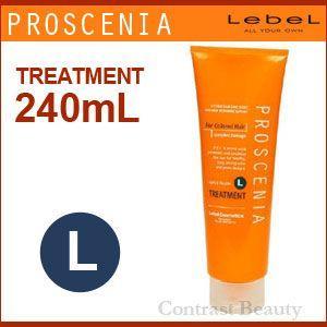 ルベル プロセニア ヘアトリートメントL 240ml LebeL|co-beauty