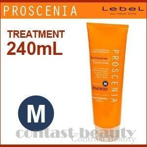 【x2個セット】 ルベル プロセニア ヘアトリートメントM 240ml|co-beauty