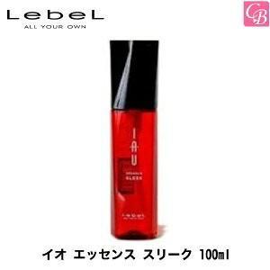 【x3個セット】 ルベル/LebeL イオ エッセンス スリーク 100ml|co-beauty