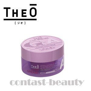 [x3個セット] ルベル ジオ ヘアグリース アレンジ7 80g 容器入り|co-beauty