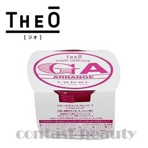 【x3個セット】 ルベル ジオ ヘアグリース アレンジ7 80ml 詰替え用(レフィル)|co-beauty