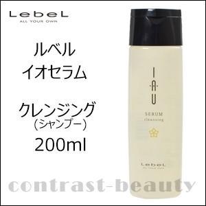 ルベル イオセラム クレンジング (シャンプー) 200ml|co-beauty