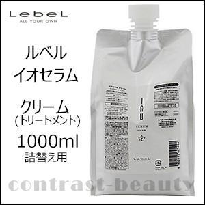 ルベル イオセラム クリーム ヘアトリートメント 1000ml 詰替え用(レフィル)|co-beauty