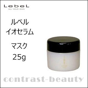 ルベル イオセラム マスク 25g|co-beauty