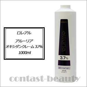「x4個セット」 ロレアル アルーリア オキシダンクレーム 3.7% 1000ml 医薬部外品|co-beauty