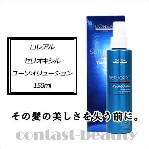【x5個セット】 ロレアル セリオキシル ユーソオリューション 150ml 容器入り 育毛剤 女性用|co-beauty
