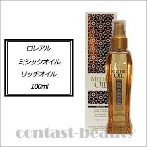 【x4個セット】 ロレアル ミシック オイル リッチオイル 100ml|co-beauty