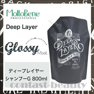 モルトベーネ ディープレイヤー シャンプーG 800ml  |co-beauty