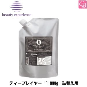 【x4個セット】 モルトベーネ ディープレイヤー 1 800g 詰替え用(レフィル)|co-beauty