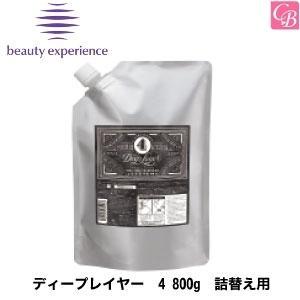モルトベーネ ディープレイヤー 4 800g 詰替え用(レフィル)|co-beauty