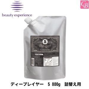 モルトベーネ ディープレイヤー 5 800g 詰替え用(レフィル)|co-beauty