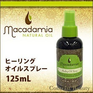 【x2個セット】 マカダミアナチュラルオイル 125ml ヒーリングオイルスプレー ≪Healing Oil Spray≫ Macadamia co-beauty