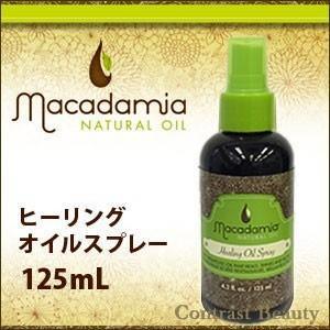 【x4個セット】 マカダミアナチュラルオイル 125ml ヒーリングオイルスプレー ≪Healing Oil Spray≫ Macadamia co-beauty
