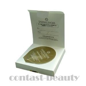 ミルボン インフェノム CMパック 12g|co-beauty