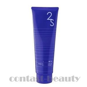 [x3個セット] ミルボン プラーミア ディープエナジメント2S 250g 容器入り|co-beauty