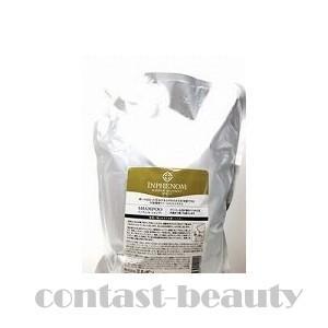 【x2個セット】 ミルボン インフェノム シャンプー 2.5L 詰替え用 サロン専売品 業務用 詰め替え|co-beauty