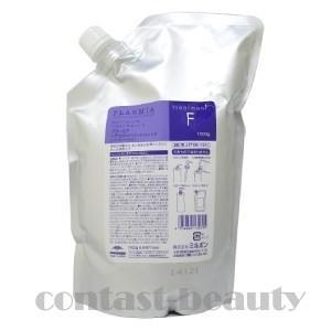 ミルボン プラーミア ヘアセラムトリートメント F 1kg 詰替え用(レフィル)|co-beauty