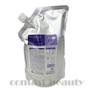 ミルボン プラーミア ヘアセラムトリートメント M 1kg 詰替え用(レフィル)|co-beauty