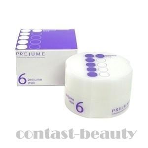 ミルボン プレジュームワックス6 90g|co-beauty