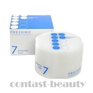[x2個セット] ミルボン プレジュームワックス7 90g|co-beauty