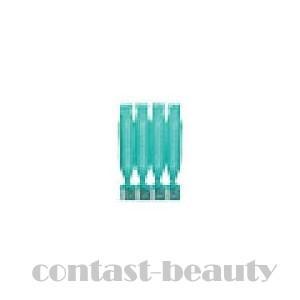 「x3個セット」 ミルボン ディーセス リンケージ ミュー4X 【9g x 4本】 サロン専売品|co-beauty