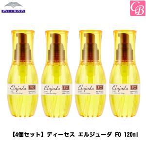 「x4個セット」 ミルボン ディーセス エルジューダFO 120ml 洗い流さないヘアトリートメント 美容院|co-beauty