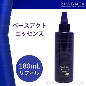 【x2個セット】 ミルボン プラーミア ベースアクトエッセンス 180ml 詰替え用 医薬部外品|co-beauty