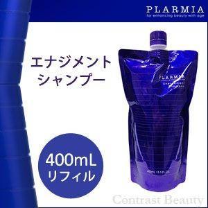 ミルボン プラーミア エナジメントシャンプー 400mlパック 詰替用 詰め替え|co-beauty