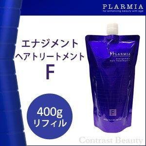 ミルボン プラーミア エナジメントヘアトリートメントF 400gパック 詰替用|co-beauty