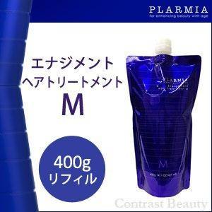ミルボン プラーミア エナジメントヘアトリートメントM 400gパック 詰替用|co-beauty