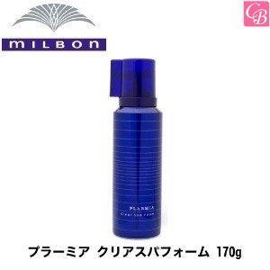 ミルボン プラーミア クリアスパフォーム 170g 炭酸シャンプー|co-beauty