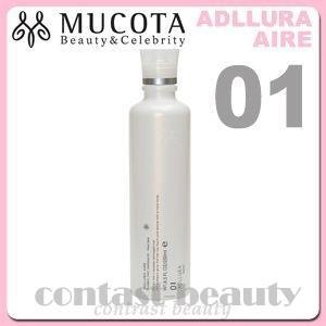 ムコタ アデューラ アイレ01 エモリエントCMCシャンプー リゼ 250ml|co-beauty