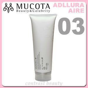 ムコタ アデューラ アイレ03 ライトベールコンディショナー リゼ 200g|co-beauty