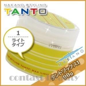 【x3個セット】 ナカノ タント Nワックス 1 ライトタイプ 90g 容器入り|co-beauty