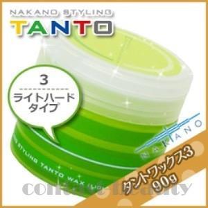 【x3個セット】 ナカノ タント Nワックス 3 ライトハード 90g 容器入り|co-beauty