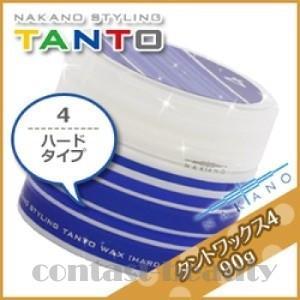 ナカノ タント Nワックス 4 ハードタイプ 90g 容器入り|co-beauty