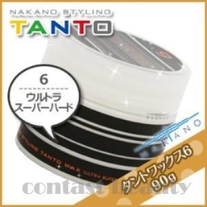 ナカノ タント Nワックス 6 ウルトラスーパーハード 90g 容器入り|co-beauty