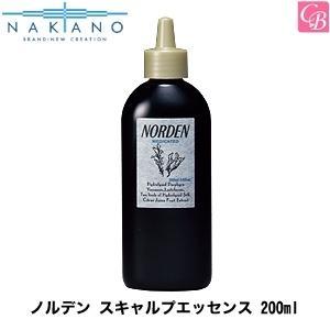 ナカノ ノルデン スキャルプエッセンス(育毛剤)200ml|co-beauty
