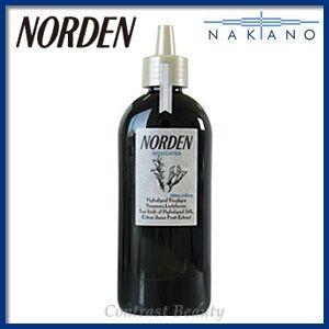 「x2個セット」 ナカノ ノルデン スキャルプエッセンス(育毛剤)200ml|co-beauty