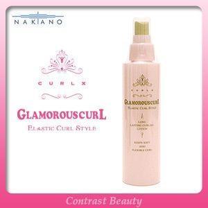 ナカノ カールエックス グラマラスカール 150ml|co-beauty