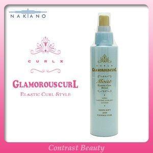 ナカノ カールエックス グラマラスカール モイスト 150ml|co-beauty