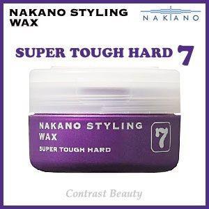 ナカノ スタイリング ワックス 7 スーパータフハード 90g ≪ナカノスタイリングワックス2002≫|co-beauty