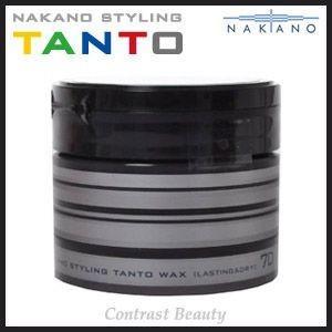 ナカノ スタイリング タント ワックス 7 ラスティング&ドライ 90g ≪ナカノタント≫|co-beauty