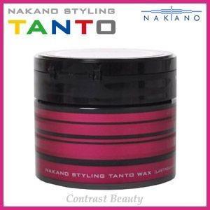 ナカノ スタイリング タント ワックス 7 ラスティング&ナチュラル 90g ≪ナカノタント≫|co-beauty