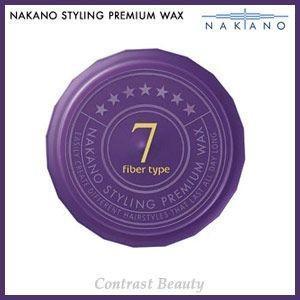 【x3個セット】 ナカノ スタイリング プレミアムワックス 7 (ファイバータイプ) スーパータフハード 60g ≪ナカノプレミアムワックス≫|co-beauty