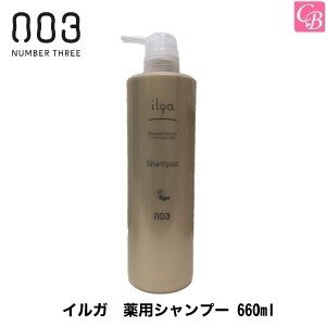 ナンバースリー イルガ 薬用シャンプー 500ml (医薬部外品) co-beauty