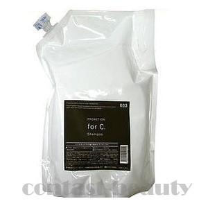 ナンバースリー for c. シャンプー 3000ml レフィル 詰め替え 美容室 ヘアサロン専売品|co-beauty