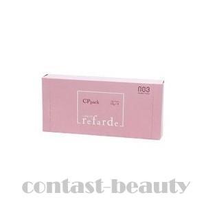 ナンバースリー ルファルデ CPパック 12g×4包 co-beauty
